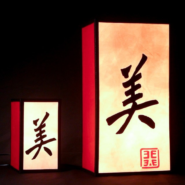 caja letra japo